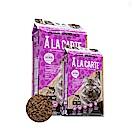 阿拉卡特全齡貓-鮭魚和益生菌配方15KG
