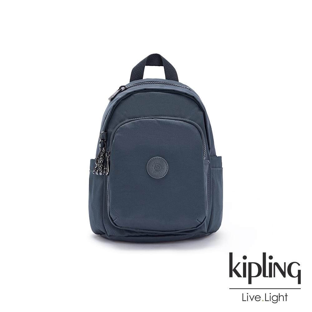 Kipling 質感都市藍灰色拉鍊式小巧收納後背包-DELIA MINI