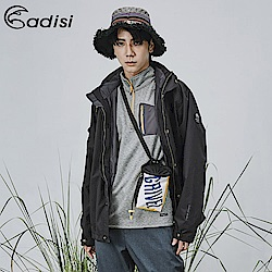ADISI 男單件式防水透氣可拆帽外套AJ1821030【黑色】