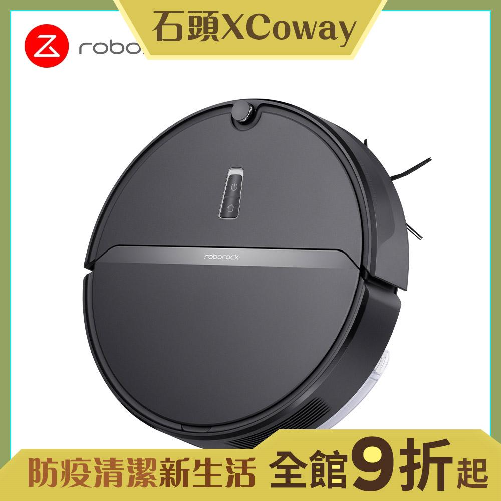 Roborock 石頭掃拖機器人E4 (roborockE4) 小米生態鍊-台灣公司貨