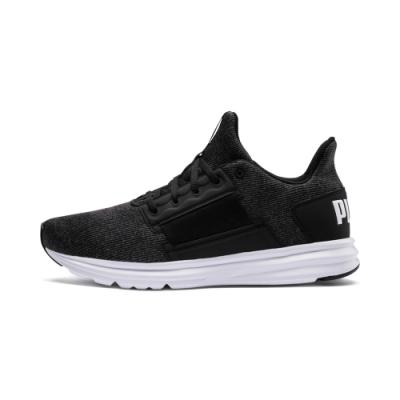 [時時樂限定]PUMA-Enzo Street Knit 男性慢跑鞋