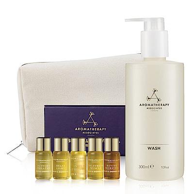 AA 特級香氛精油沐浴組(Aromatherapy Associates)