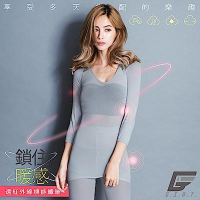 GIAT 零肌著遠紅外線隱形美體發熱衣(素雅灰)