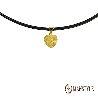 MANSTYLE 心繫 黃金墜子 (約0.50錢)