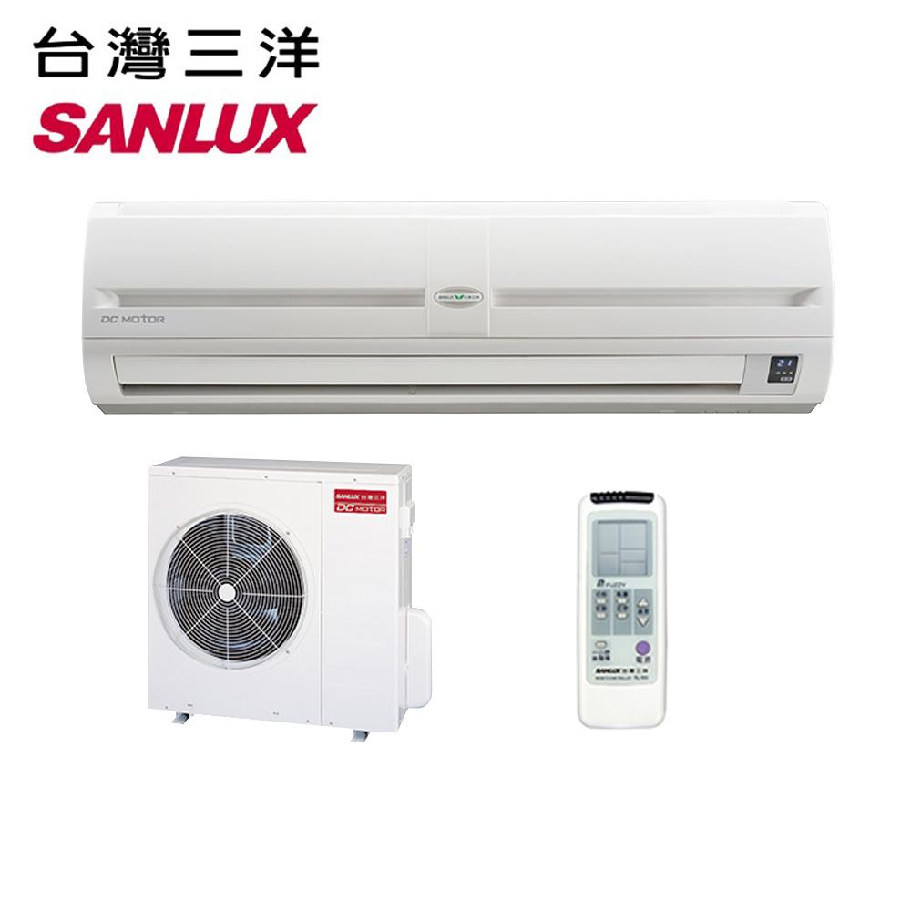 SANLUX三洋 9-11坪定頻冷專分離式冷氣SAC-72FE/SAE-72FE