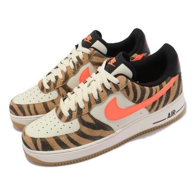 Nike 休閒鞋 Air Force 1 07 運動 男女鞋 經典款 舒適 避震 簡約 情侶穿搭 卡其 橘 DJ6192100