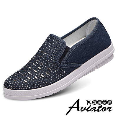 Aviator*韓國空運-Paperplanes立體線條質感懶人鞋-深藍