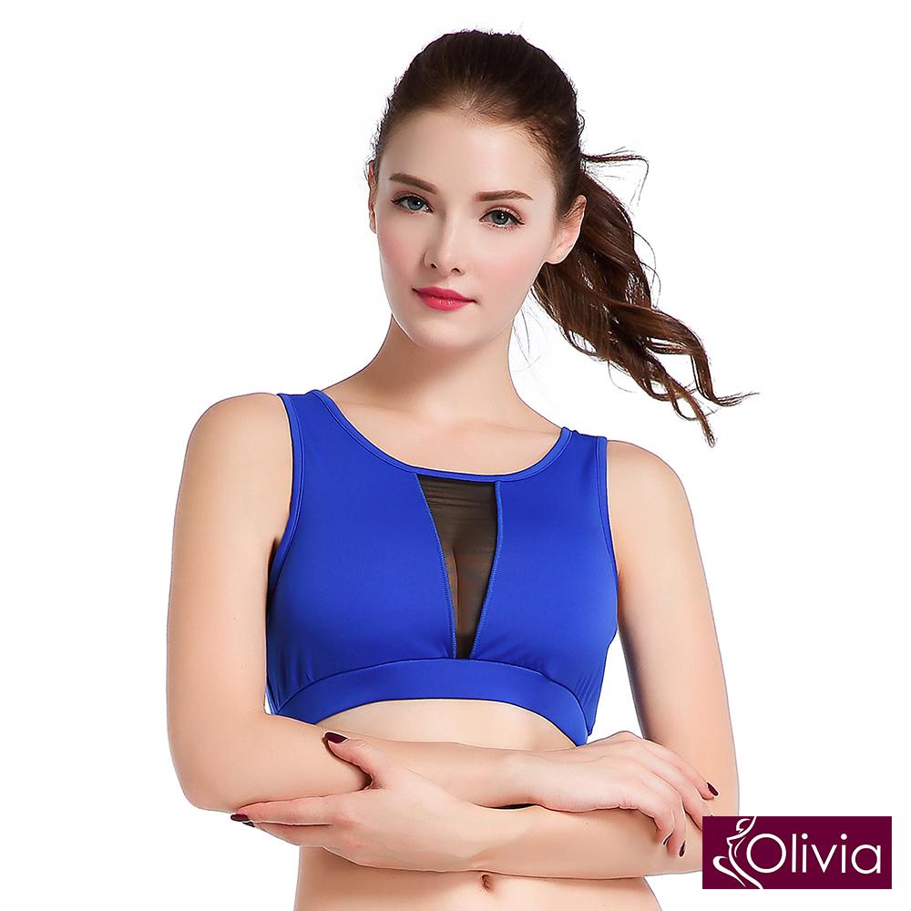 Olivia 無鋼圈性感美背拼紗運動內衣-藍色