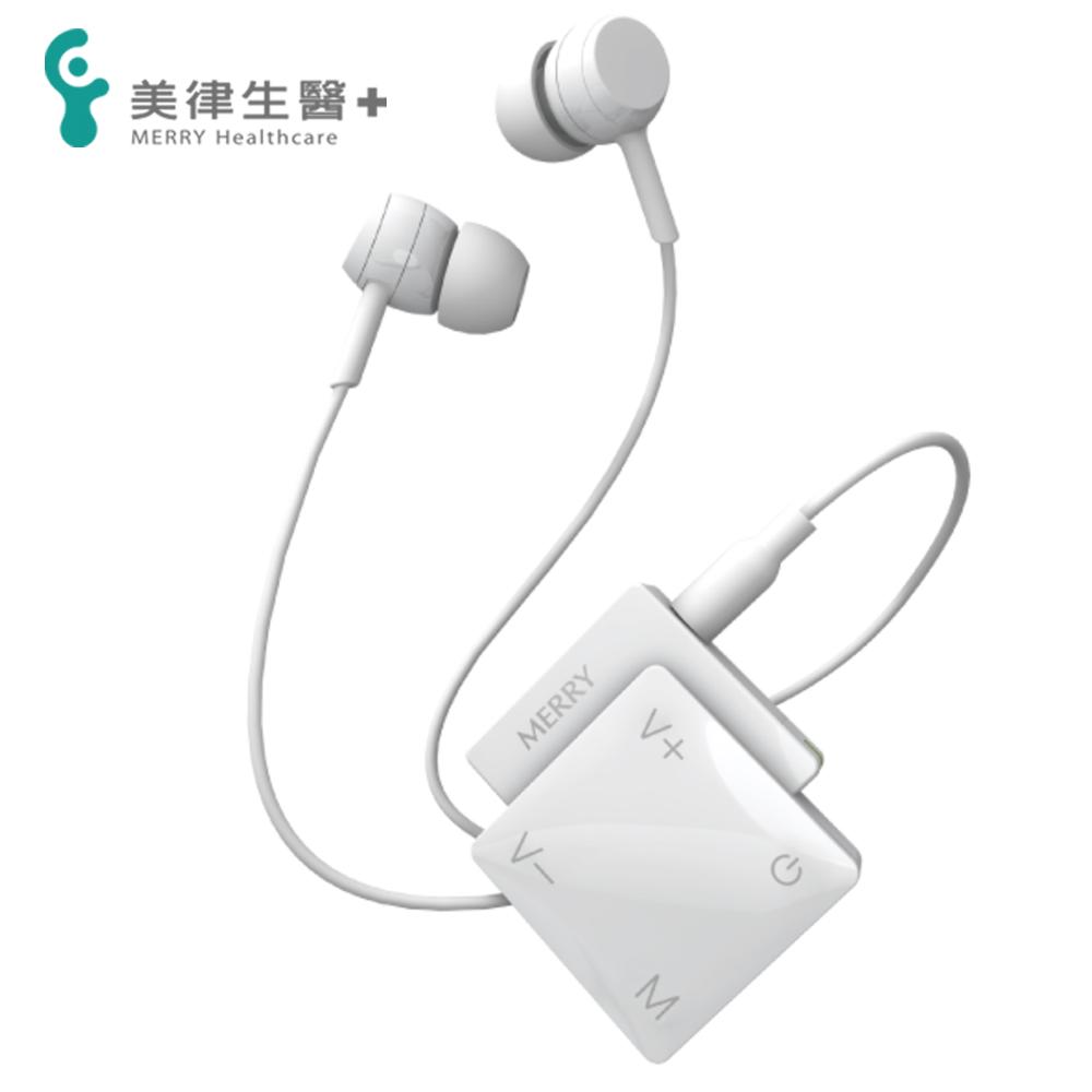 美律生醫 美麗聽室內用輔聽器/增音器-ME-200P