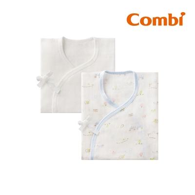 【Combi】純棉柔紗-快樂車車 紗布肚衣2入組