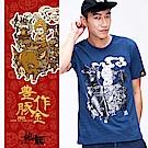 地藏小王 BLUE WAY 豐收豚金潮流T恤(藏青)