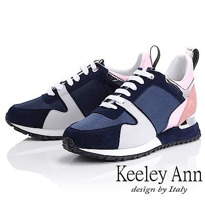 Keeley Ann 時尚潮流~運動韓風拼接增高休閒鞋(藍色-Ann)