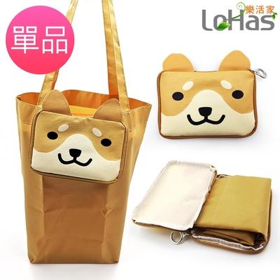Lohas 環保手提購物袋 小柴犬拉鍊摺疊袋(單品)