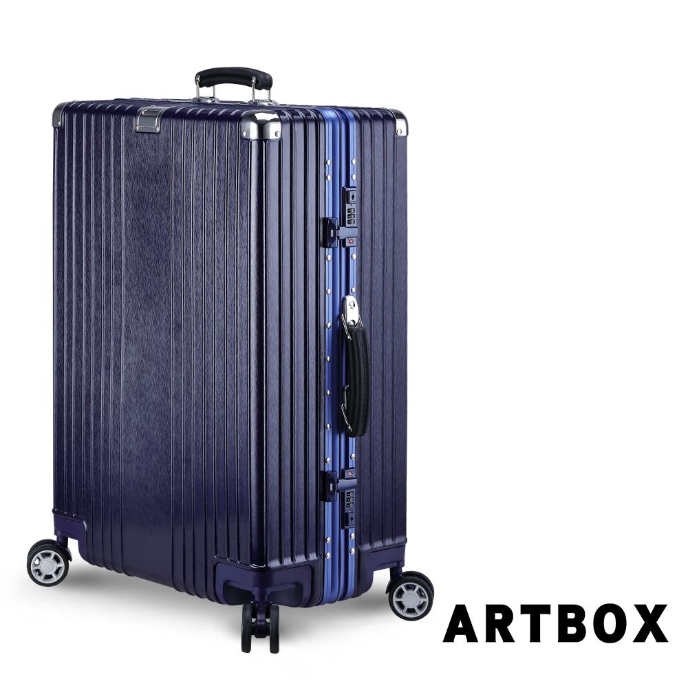 【ARTBOX】星光復古 29吋拉絲紋海關鎖鋁框行李箱(海軍藍)