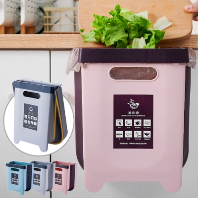 (1入) 居家簡約摺疊掛式垃圾桶-大款