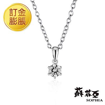 [限訂金膨脹購買]蘇菲亞SOPHIA 鑽鍊-經典六爪0.15克拉鑽石項鍊