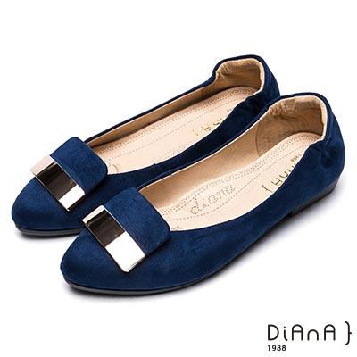 DIANA金屬片絨布拼接尖頭平底鞋-漫步雲端厚切焦糖美人-深藍