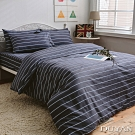 DUYAN竹漾 100%精梳純棉 雙人加大四件式舖棉兩用被床包組-藍調時光 台灣製