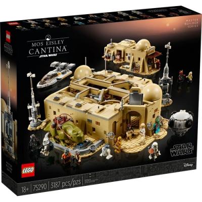 樂高LEGO 星際大戰系列 - LT75290 莫斯艾斯利酒吧