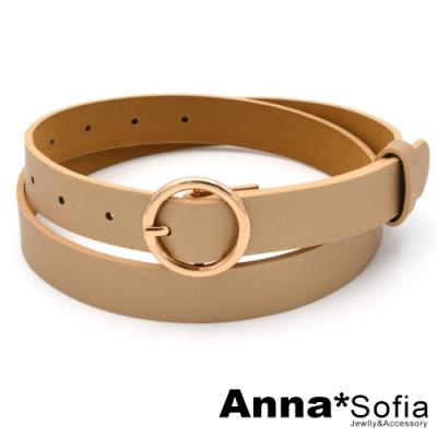 AnnaSofia 金圈釦素色百搭 腰帶皮帶(淡金)