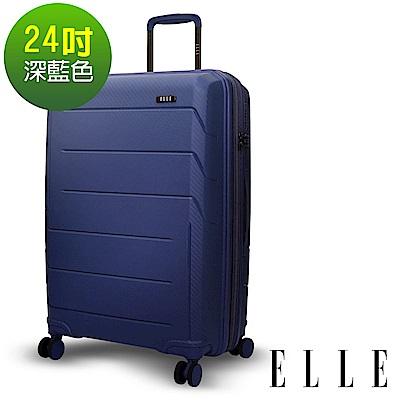 ELLE 鏡花水月系列-24吋特級極輕防刮PP材質行李箱-深藍EL31210