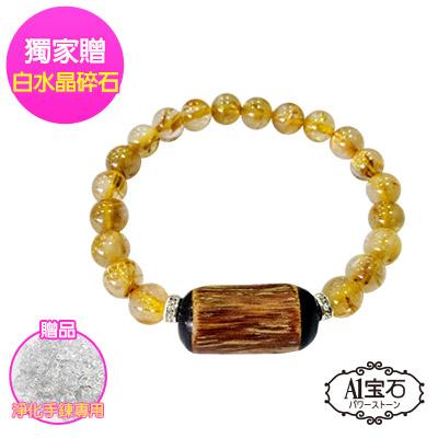 A1寶石  5A頂級沉香造型24k金色能量極強手鍊手環(隨機出貨)