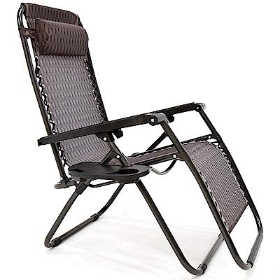 無重力躺椅(送杯架)