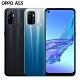 OPPO A53 (4G/64G) 6.5吋 三鏡頭智慧型手機 product thumbnail 1