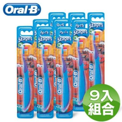 歐樂B-兒童牙刷(5-7歲)-Cars 9入