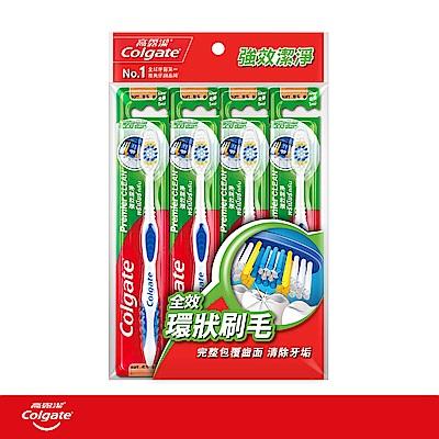 高露潔 強效潔淨牙刷-4入