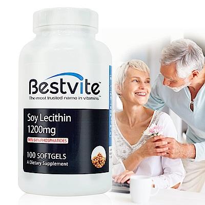 美國BestVite 必賜力高濃縮卵磷脂膠囊 1 瓶 ( 100 顆)