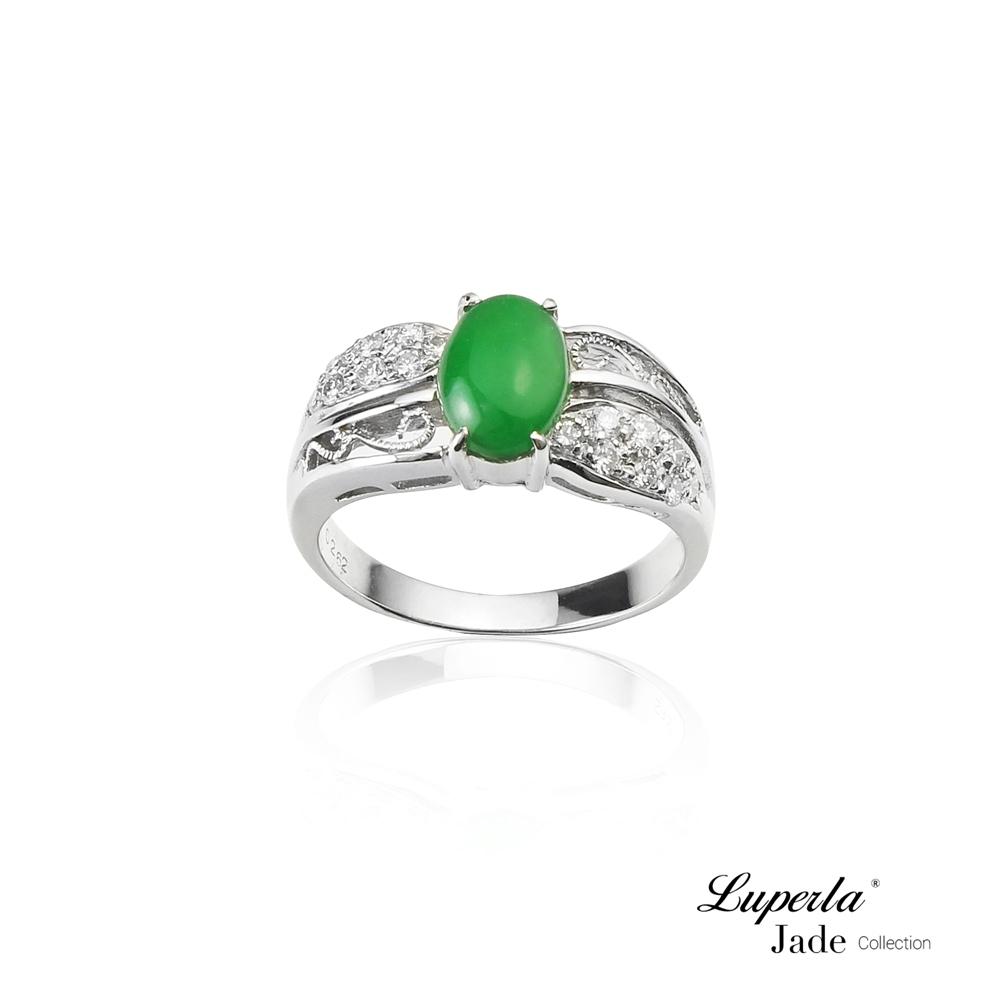 大東山珠寶 天然緬甸老坑玻璃種A貨翡翠 頂級真鑽18K白金戒指 典藏