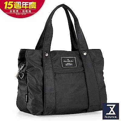 74盎司 Simple 多夾層設計手提側背包[LG-798]三色
