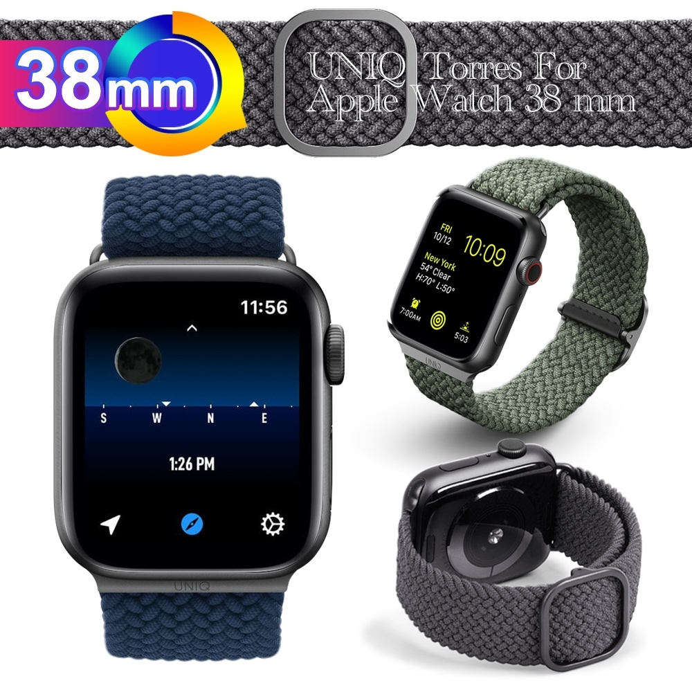 UNIQ Aspen for Apple Watch 防潑水高彈力編織單圈錶帶 -38mm