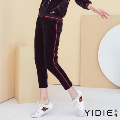 【YIDIE衣蝶】街頭休閒風直條紋長褲