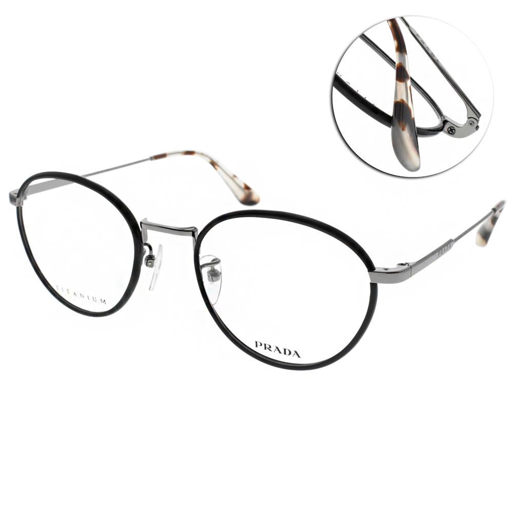 PRADA光學眼鏡 復古圓框/黑-槍 #VPR50VVD 1AB1O1
