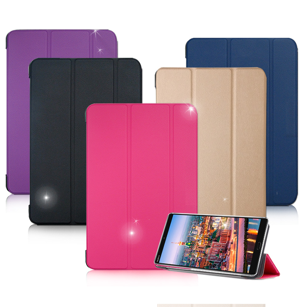 VXTRA 華為 MediaPad M5 8.4吋 經典皮紋三折保護套