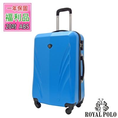 (福利品 20吋)  輕舞飛揚ABS硬殼箱/行李箱 (3色任選)