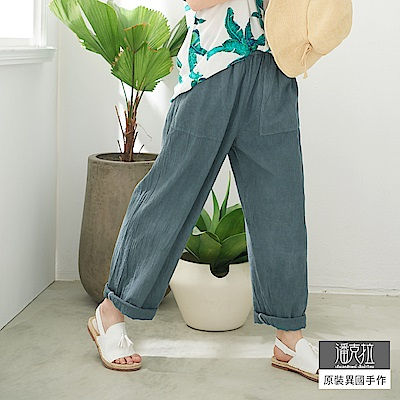 潘克拉 肌理棉料寬鬆長褲- 深灰