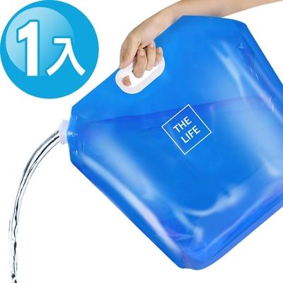TheLife樂生活 好方便折疊水袋露營水袋手提儲水桶10L