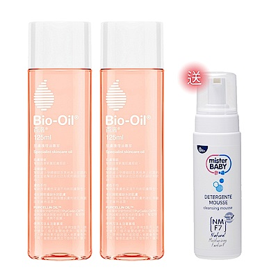 Bio-Oil百洛 護膚油125mlX2