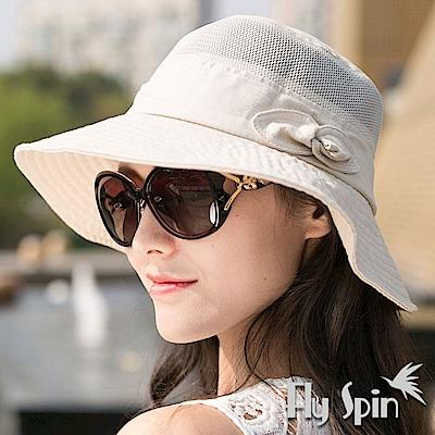 FLYSPIN 女款竹節麻棉高頂漁夫帽