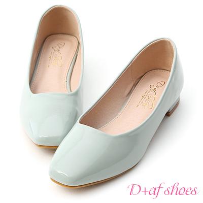 D+AF 輕透春氛.素面小方頭漆皮低跟鞋*綠