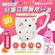 [限搶]永猷 兒童3D立體醫用口罩-兔子(50入x2盒) product thumbnail 1