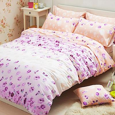 Aileen 柔絲絨 加大四件式被套床包組 粉色假期