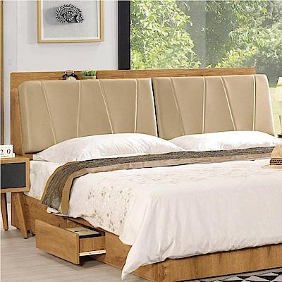 文創集 米迪亞時尚6尺皮革雙人加大床頭箱(不含床底)-182x24x101.5cm免組
