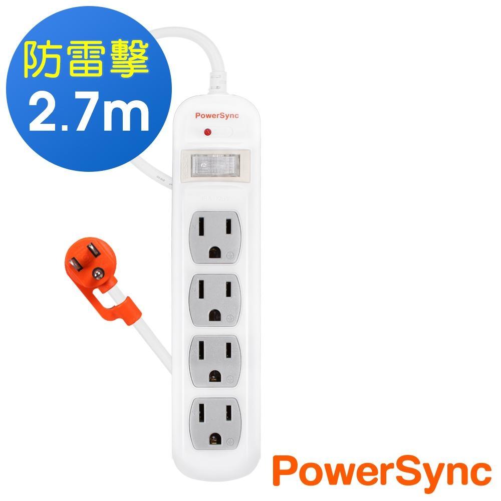 群加 PowerSync 一開四插防雷擊抗搖擺延長線/2.7m(TPS314AN9027)