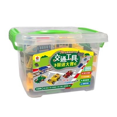 【双美】交通工具競速大賽(迴力車21PCS+收納袋+交通工具圖鑑)