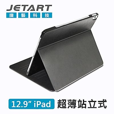 "JETART 12.9"" iPad Pro超薄立式保護套 SAL200"