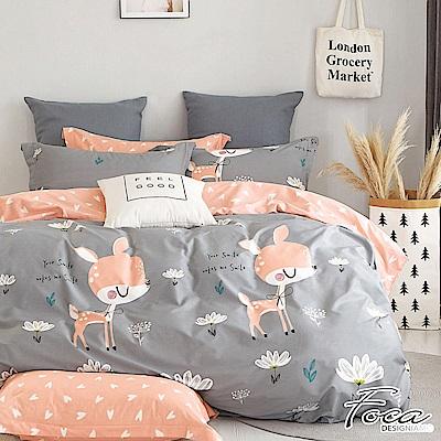 FOCA小鹿亂撞-單人-韓風設計100%精梳純棉三件式薄被套床包組